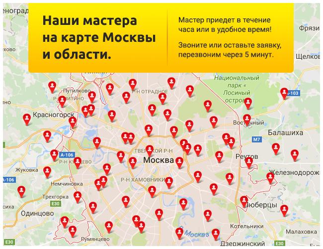 Наши мастера на карте